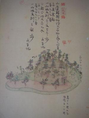 kofun-kuchie.jpg